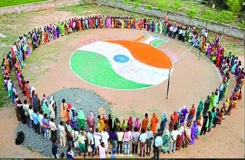 मानव श्रृंखला के साथ रंगोली बनाकर लोगों को दिया मतदान जागरूकता का संदेश