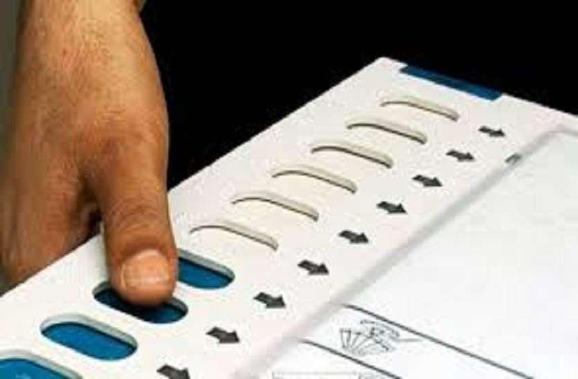 7780संवेदनशील मतदान केंद्र : सत्यब्रत साहू