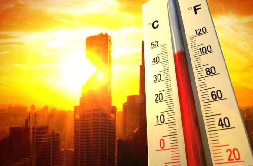 नौ साल का रिकॉर्ड तोडऩे बेताब हो रही गर्मी, इस शहर में तापमान हुआ इतना