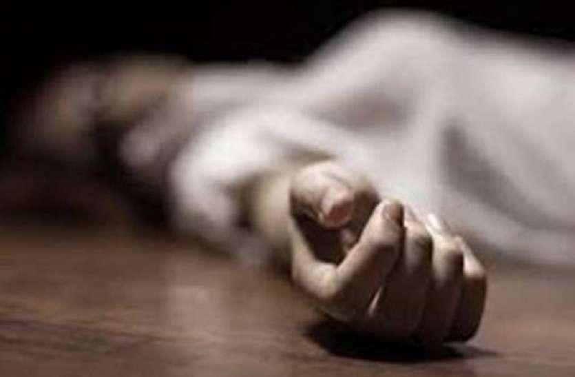 ९० वर्षीय महिला ने शरीर में आग लगाकर की आत्महत्या