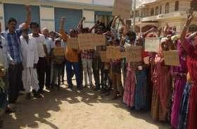 पानी नहीं मिला तो इस गांव के लोग नहीं देंगे वोट