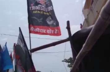 सोनिया के नामांकन से पहले रोड शो में दिखे चौकीदार चोर है लिखे झंडे, देखें वीडियो