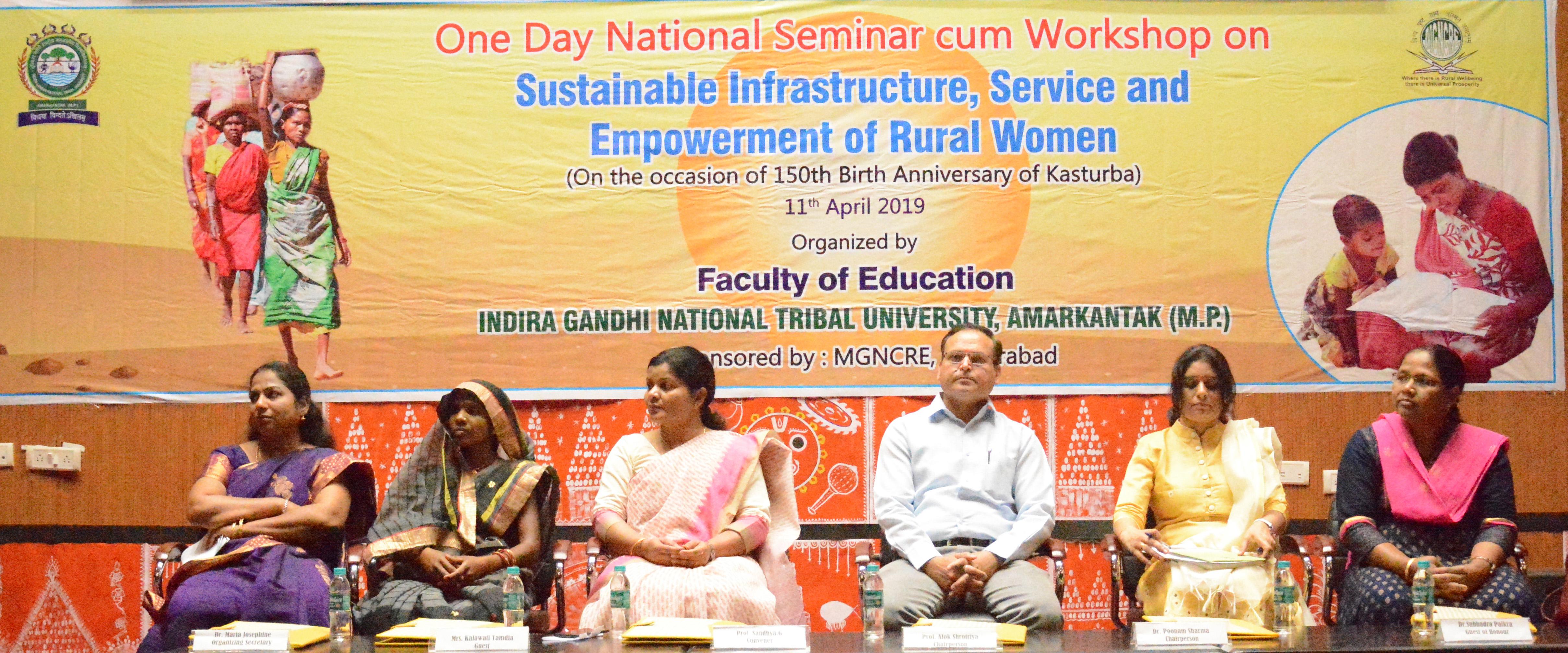 क्षेत्रीय विकास में अहम योगदान दे सकती हैं ग्रामीण महिलाएं