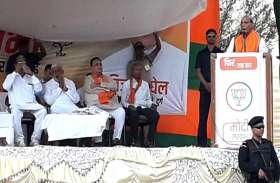 Big Breaking: केंद्रीय गृहमंत्री राजनाथ सिंह ने कांग्रेस पर जमकर बोला हमला, कहा 2022 तक नक्सलवाद का खात्मा, सख्त होगा राष्ट्रद्रोह कानून, Video