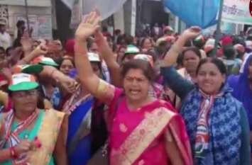 सोनिया गांधी के नामांकन से पहले नारेबाजी, देखें वीडियो
