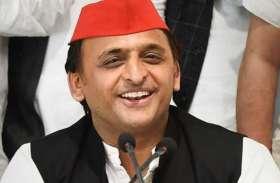 अखिलेश यादव ने इस पार्टी को समर्थन देने की ओर किए संकेत, परिणाम आने के बाद लिया जा सकता है फैसला