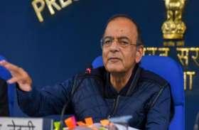 भारत के आर्थिक सुधारों पर जेटली ने की चर्चा, कहा- आने वाले 5 सालों में देश से मिटाएंगे गरीबी
