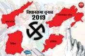 लोकसभा चुनाव के साथ ही आंध्र, अरुणाचल, सिक्किम और ओडिशा में जारी है विधानसभा चुनाव