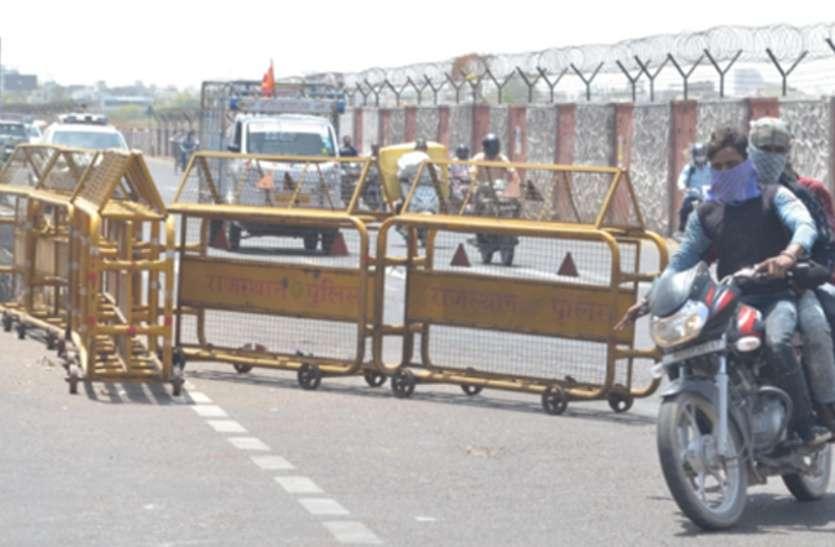 नजाई मंडी के दोनों ओर पुलिस ने लगाए बेरिकेड्स, वाहन रोके