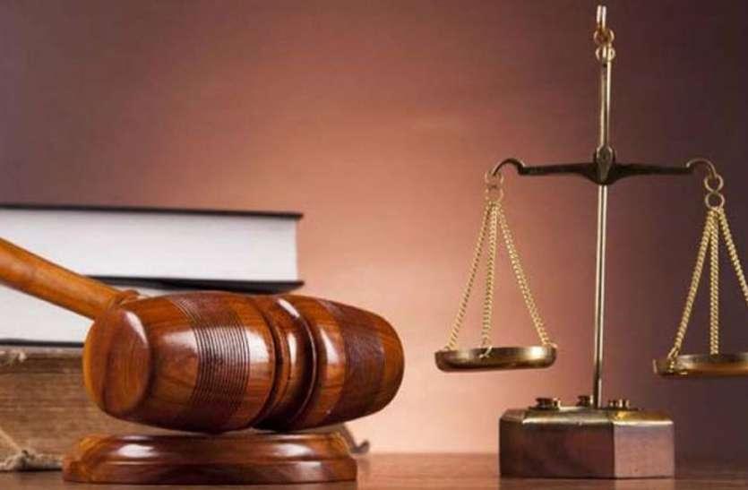 झूठी रिपोर्ट तैयार कराने के आरोप में वकीलों व चिकित्सकों पर मामला दर्ज