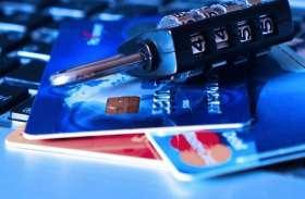 10 में से 7 भारतीय बैंक से साझा करते हैं अपनी व्यक्तिगत जानकारी: रिपोर्ट