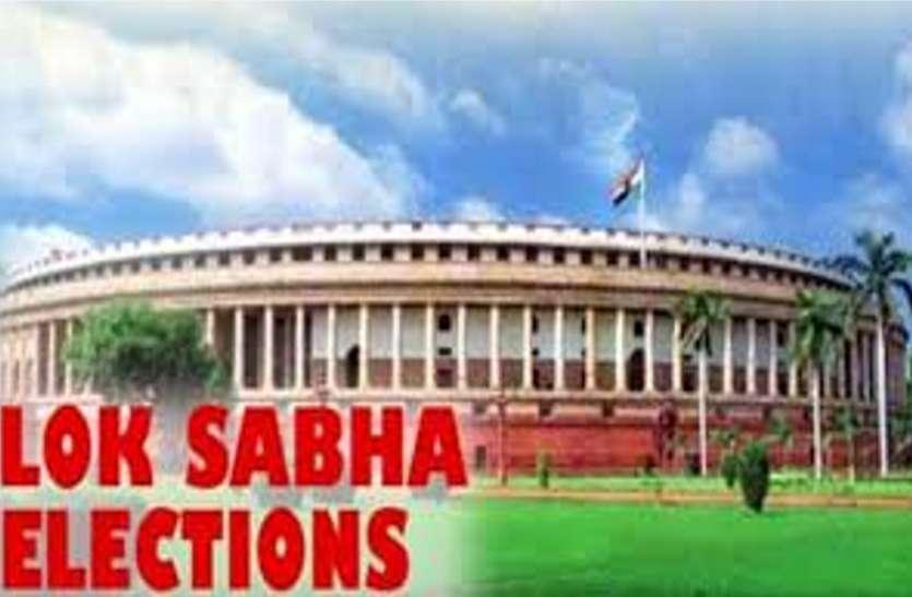 Loksabha election 2019 : कड़ी सुरक्षा के बीच 29 अप्रैल को होगा मतदान, तैयारियां पूरी