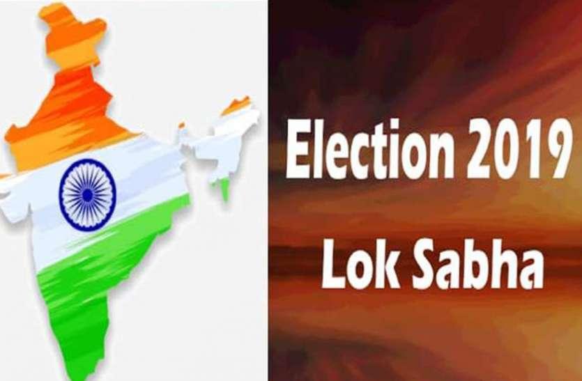 राजनीतिक दलों को चुनाव प्रसारण का समय आवंटित