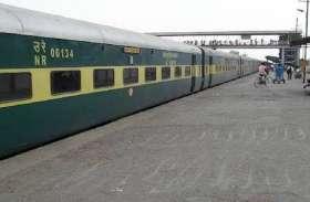 गरीब रथ ट्रेन में हुआ बड़ा बदलाव, अब स्लीपर कोच भी होंगे ट्रेन में
