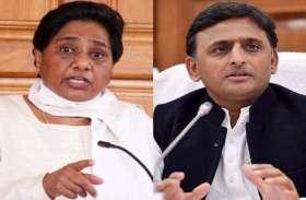 सपा -बसपा गठबंधन पर बरसे अखिल भारतीय अखाड़ा परिषद के अध्यक्ष, मायावती के बयान को बताया दुर्भाग्यपूर्ण