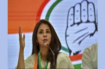 उर्मिला मातोंडकर पर भाजपा नेता का विवादित बयान, बोले- चेहरा देखकर पार्टी ने दिया टिकट