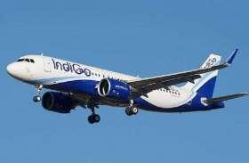 जयपुर से दिल्ली जाने वाली इंडिगो की फ्लाइट रद्द
