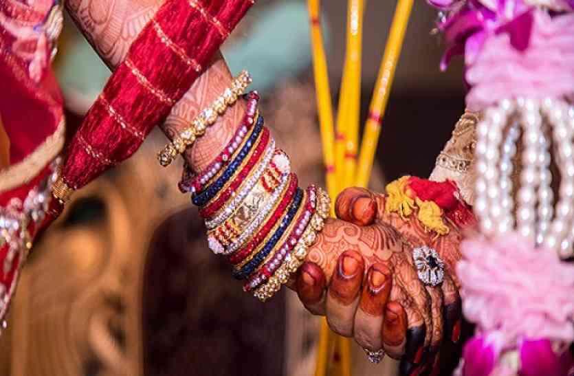 शादीशुदा युवक से पहले प्यार और फिर शादी, परिजनों ने की समझाइश, नहीं मानी युवती