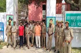 काशी विद्यापीठ के छात्रावास पर पुलिस का छापा, चलाया गया तलाशी अभियान