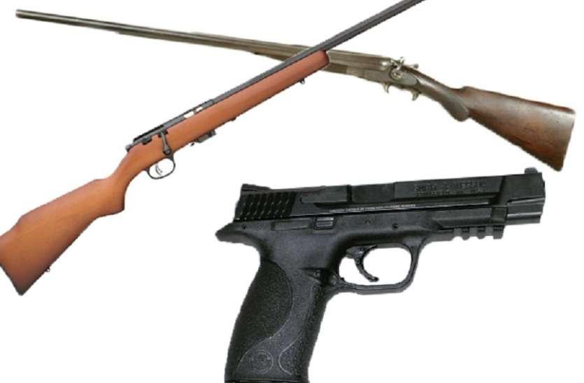 लोस चुनाव २०१९ : अभी भी जमा नहीं हो पाए 1500 लाइसेंसी हथियार