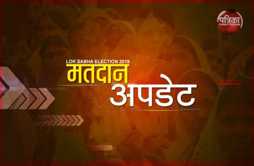 धूर नक्सल क्षेत्रों में समाप्त हुआ मतदान, इन जगहों पर पड़े 20 से भी कम वोट