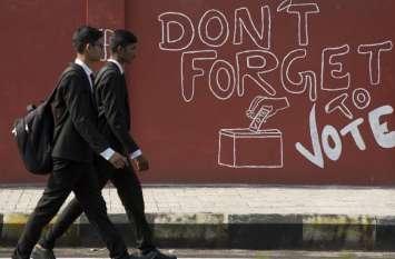 लोकसभा के चरण 1 में भाजपा और कांग्रेस के लिए क्या है दांव पर