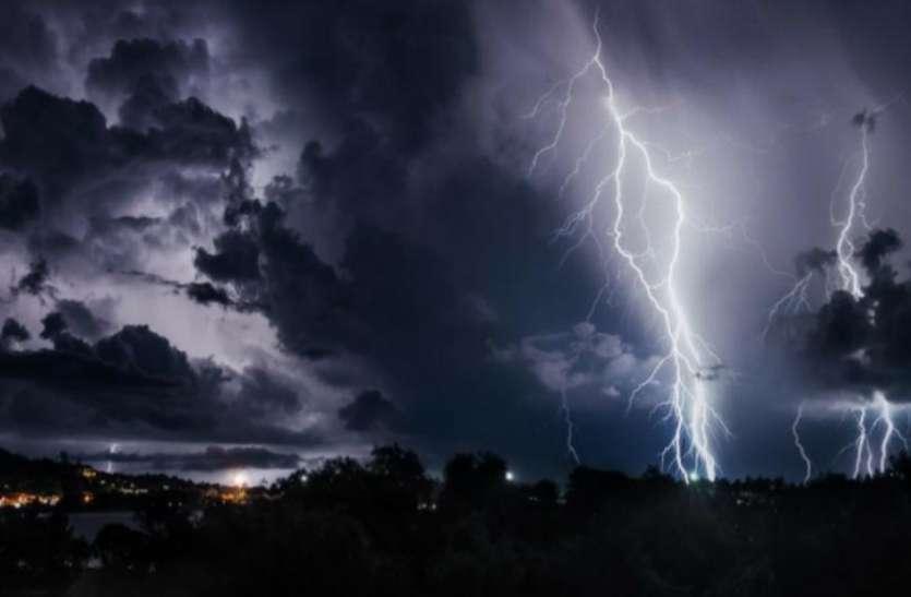 अलर्ट! राजस्थान में पलटा मौसम, अलवर में गिरी आकाशीय बिजली, 9 झुलसे..कई जिलों में चलने लगी तेज आंधी