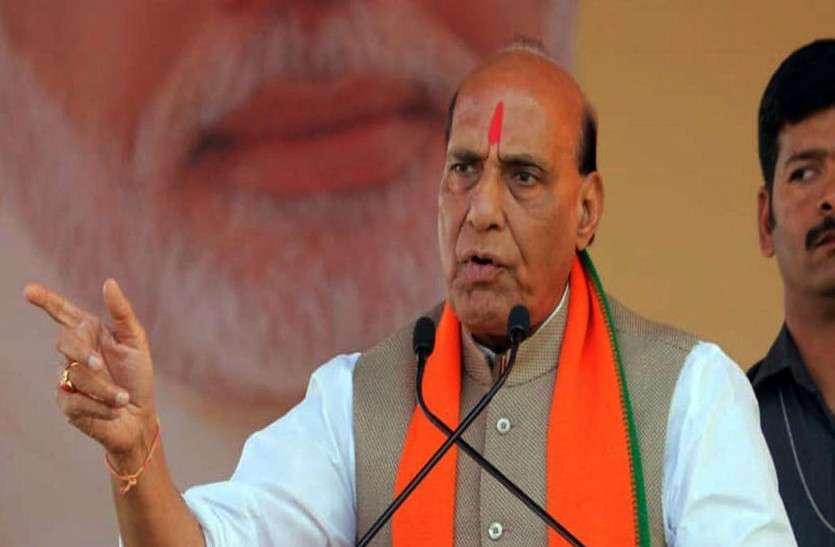 गृहमंत्री राजनाथ ने पूछा - क्या कांग्रेस ने छत्तीसगढ़ में शराबबंदी की, ऐसे मिला जवाब