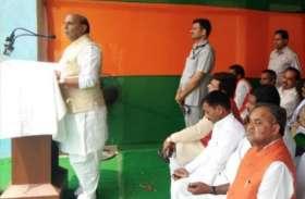 गृह मंत्री राजनाथ सिंह ने बार-बार किसानों से पूछा- दो हजार मिले, हर बार जवाब मिला- नहीं, नहीं, नहीं...