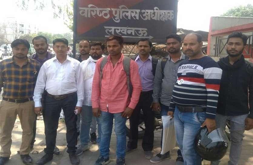 बड़ी खबर : विदेश में नौकरी दिलाने के नाम पर लूटे लाखों रुपए, 60 युवकों के साथ हुआ बड़ा धोखा