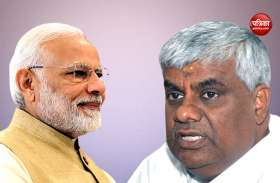 कर्नाटक के मंत्री रेवन्ना का ऐलान, मोदी वाराणसी से चुनाव जीते तो ले लूंगा राजनीति से संन्यास