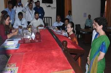 LIVE : सोनिया ने रायबरेली में पांचवीं बार किया नामांकन, सासु-श्वसुर की सीट बचाने की जिम्मेदारी
