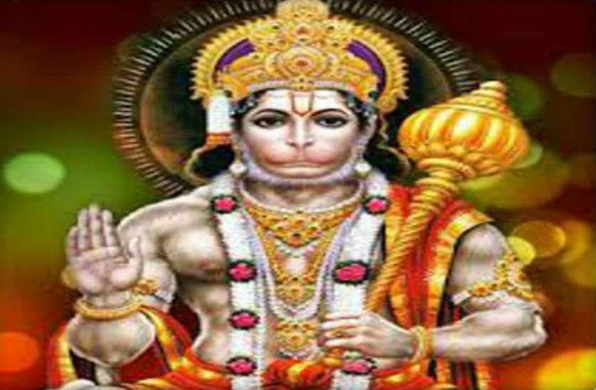 हनुमान चालीसा का पाठ करें दुश्मनों से विजय प्राप्त होगी, मंगलवार का राशिफल