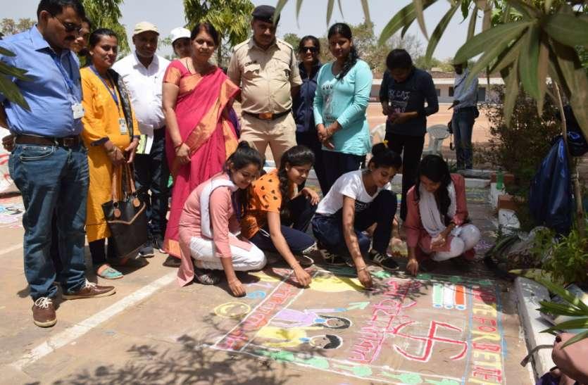 प्लीज वोट फार बेटर इंडिया