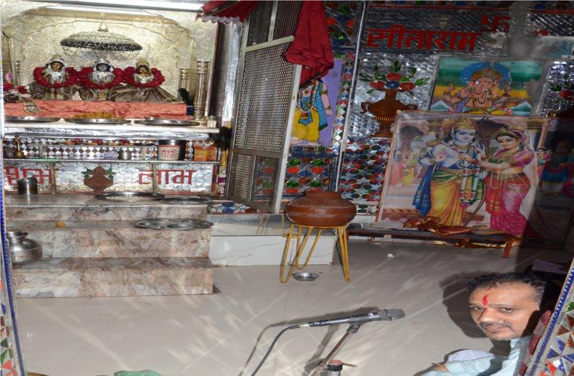 इस मंदिर में वर्षों से किया जा रहा संकीर्तन, शामिल होते सैकड़ों भक्त, पढ़े खबर