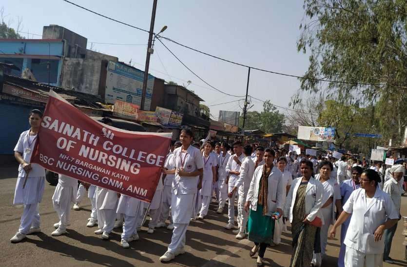 शहर में निकाली रैली, परिचर्चा में बताया स्वच्छता का महत्व