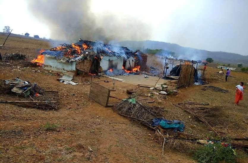 आग ने उजाड़ दिया गरीब का आशियाना, सारा सामान जलकर खाक