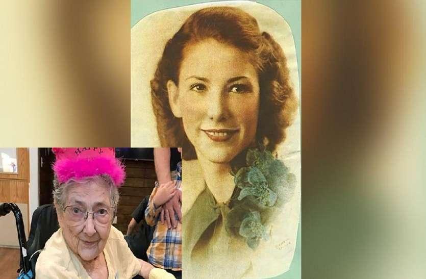 99 साल बुजुर्ग की मौत के बाद सामने आई हैरान कर देने वाली सच्चाई, मेडिकल साइंस इसे बता रहा चमत्कार