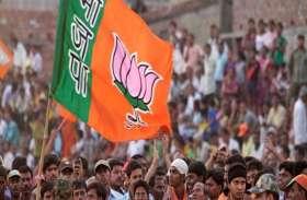 भाजपा का दावा हुआ फेल : इंतहा हो गई इंतजार की, आई ना कुछ खबर उम्मीदवार के नाम की