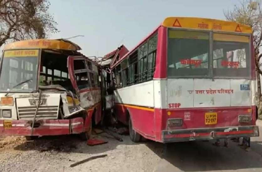 दो रोडवेज बसों में आमने-सामने हुई भिड़ंत, तीन दर्जन यात्री हुए घायल, मची अफरा तफरी