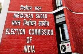 Lok Sabha Election 2019 : लेकसिटी में 29 अप्रेल को होगा 'चुनावी संग्राम', ये सभी दिग्गज होंगे शामिल, किसी भी प्रत्याशी ने नहीं लिया नाम वापस