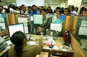 कोटक महिंद्रा बैंक ने किया बड़ा बदलाव, अब से सेविंग अकाउंट पर मिलेगा 4.5 फीसदी ब्याज