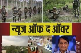 PatrikaNews@11AM: पूर्व सैनिकों ने राष्ट्रपति को चिट्टी लिखकर जताया विरोध, जानें इस घंटे की 5 बड़ी खबरें
