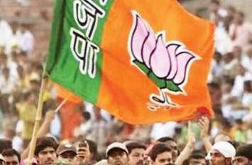 कांग्रेस के बाद अब जयपुर में भाजपा करेगी शक्ति प्रदर्शन, नामांकन के दिन के लिए बनाई यह योजना