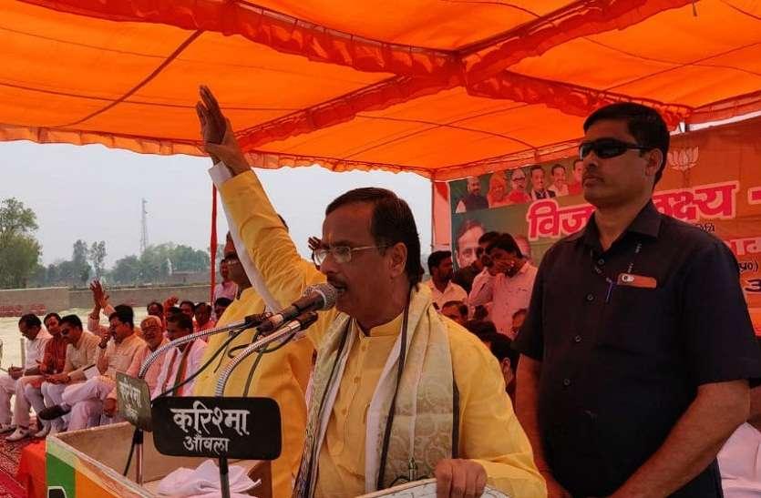 आरोपों से घिरे नेता ईमानदार प्रधानमंत्री पर लगा रहे हैं आरोप- डॉ०  दिनेश शर्मा