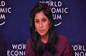 आईएमएफ की चीफ इकोनॉमिस्ट ने भारत की आर्थिक विकास दर पर जाहिर किया शक