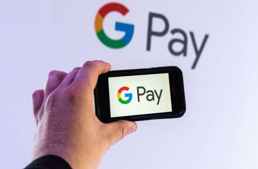 गूगल का ग्राहकों को तोहफा, घर बैठे खरीद सकेंगे सोना