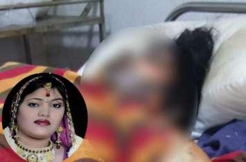 LIVE VIDEO: दहेज नहीं दिया तो युवती को जिंदा जलाकर मार डाला !