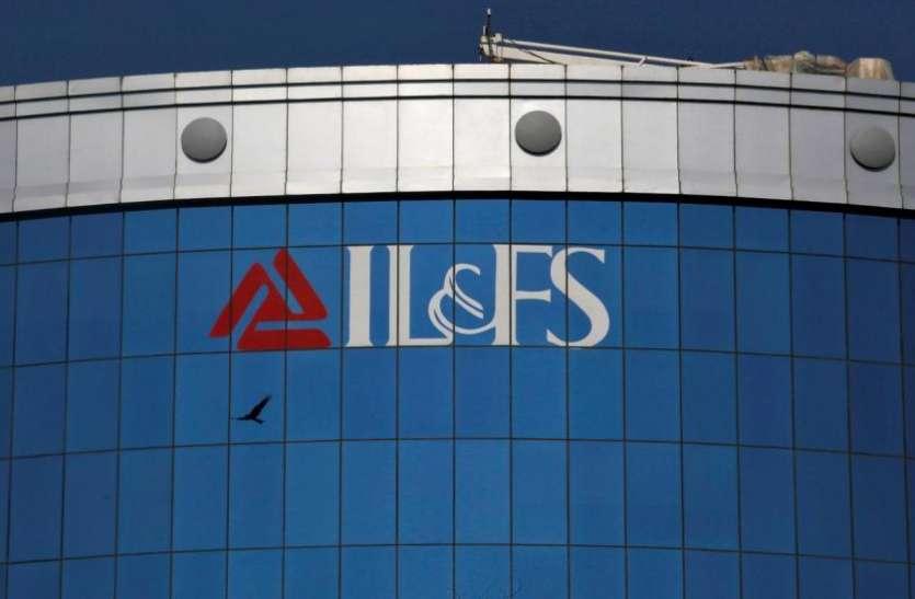 ILFS संकट से 1400 शीर्ष कंपनियां प्रभावित, 9,700 करोड़ रुपया फंसा