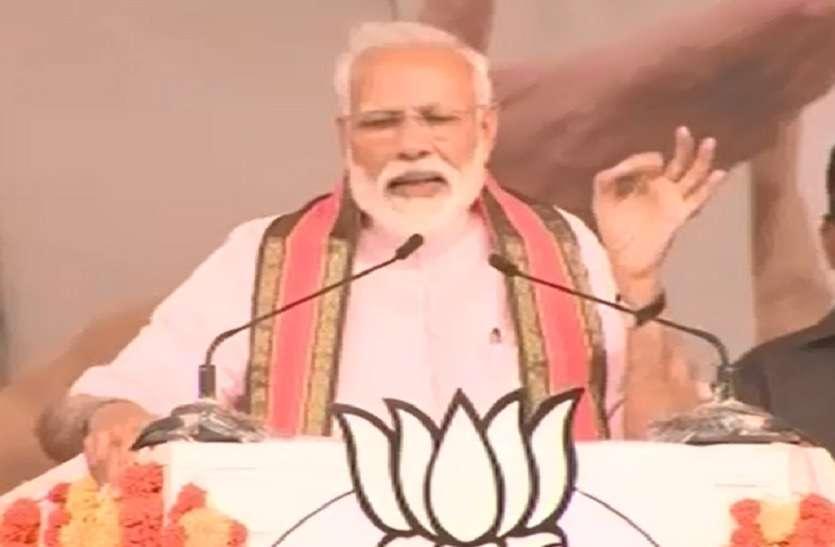 VIDEO- कर्नाटक के सीएम ने ऐसा क्या कर डाला ?, जो मोदी ने कहा— उन्हें डूब मरना चाहिए, देखें..